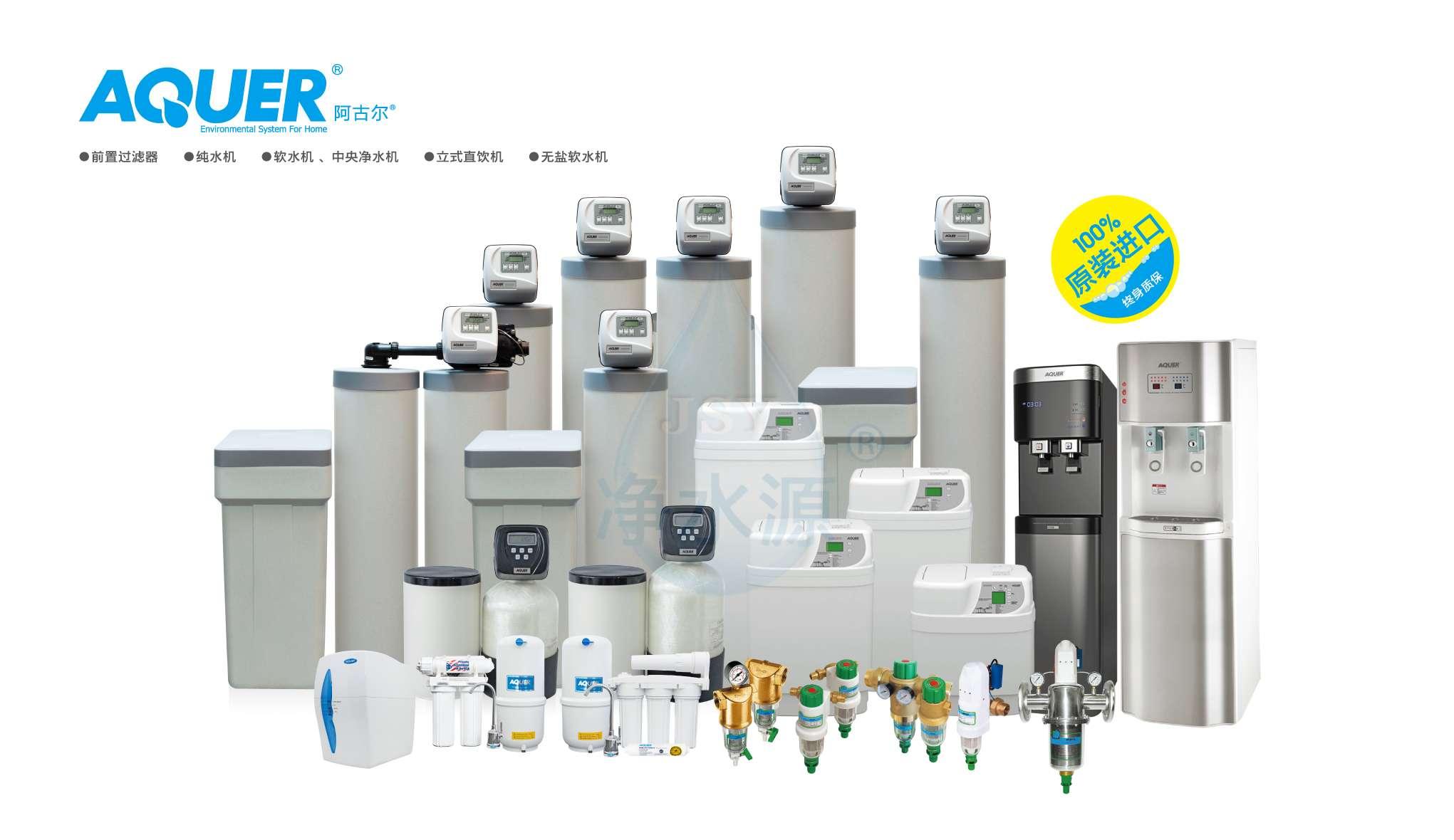 分享到: 阿古尔纯水机分体式/550g 品牌 : aguer 原产地 : 意大利